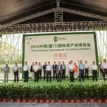 20140127145051.1. 2013中國(廈門)國際茶產業博覽會開幕式