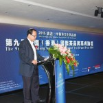 常務副會長、秘書長劉偉忠在論壇上發言