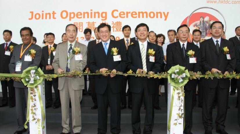 首屆香港國際茶展隆重開幕