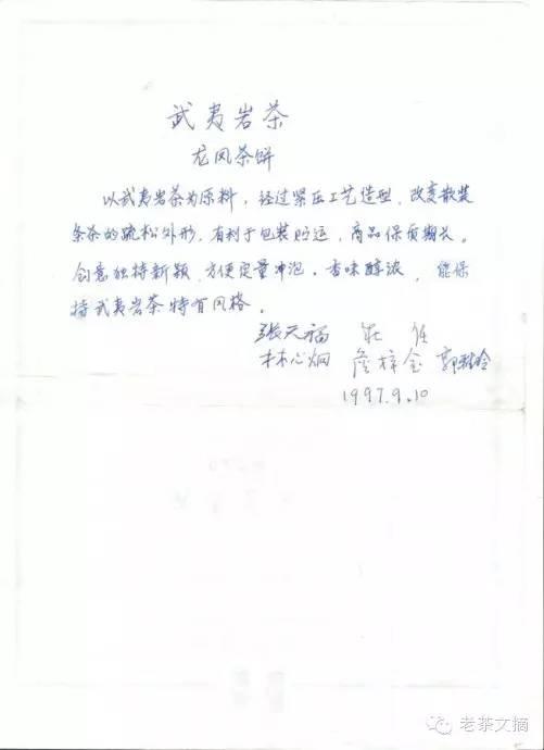 WeChat 圖片_20170425131249