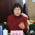 浙江大學CARD中國農業品牌研究中心主任胡曉雲