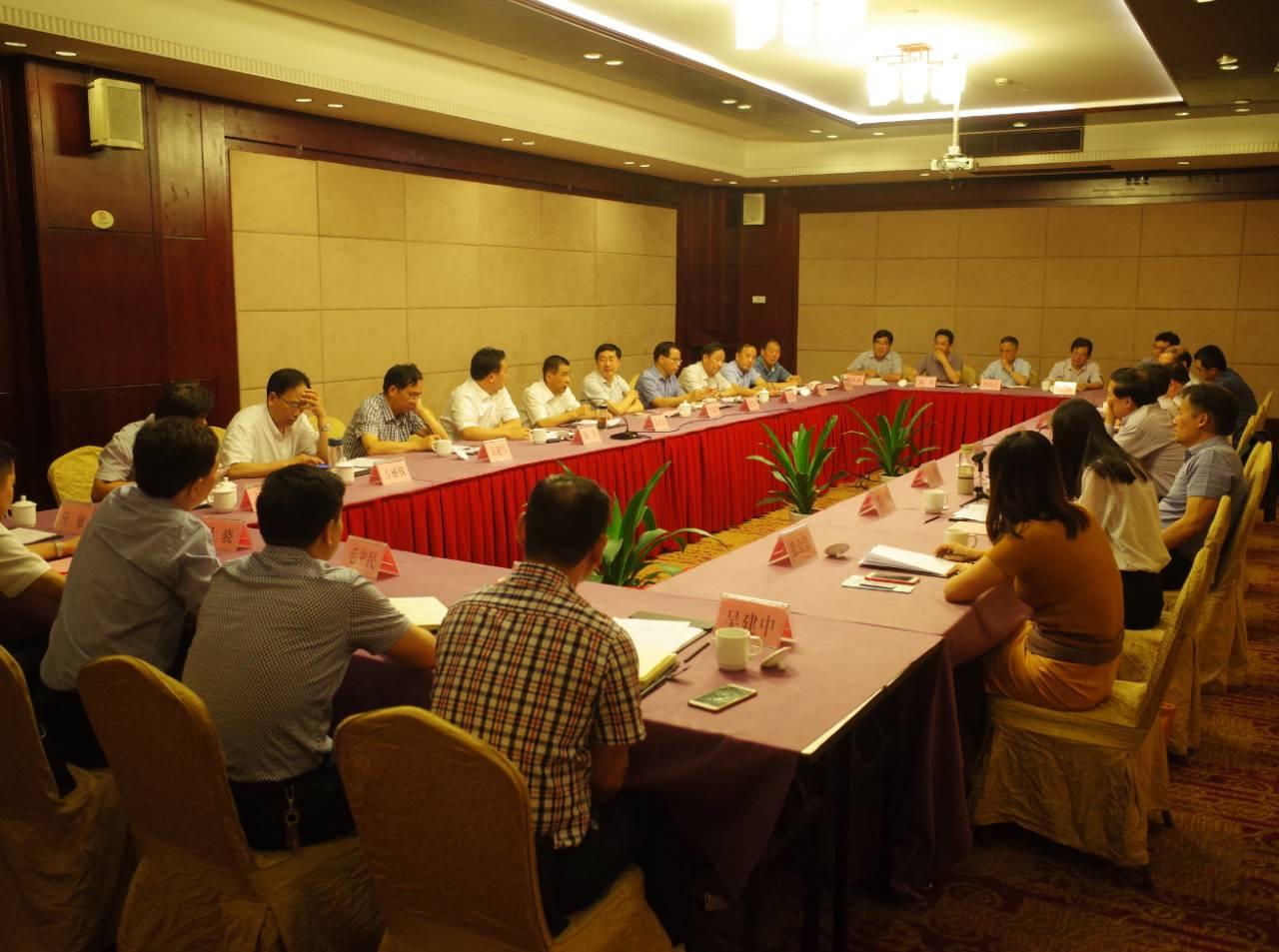 中國·奧地利有機茶示範茶園創建調研座談會