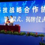 中國農業科學院茶葉研究所 中茶所 貴定