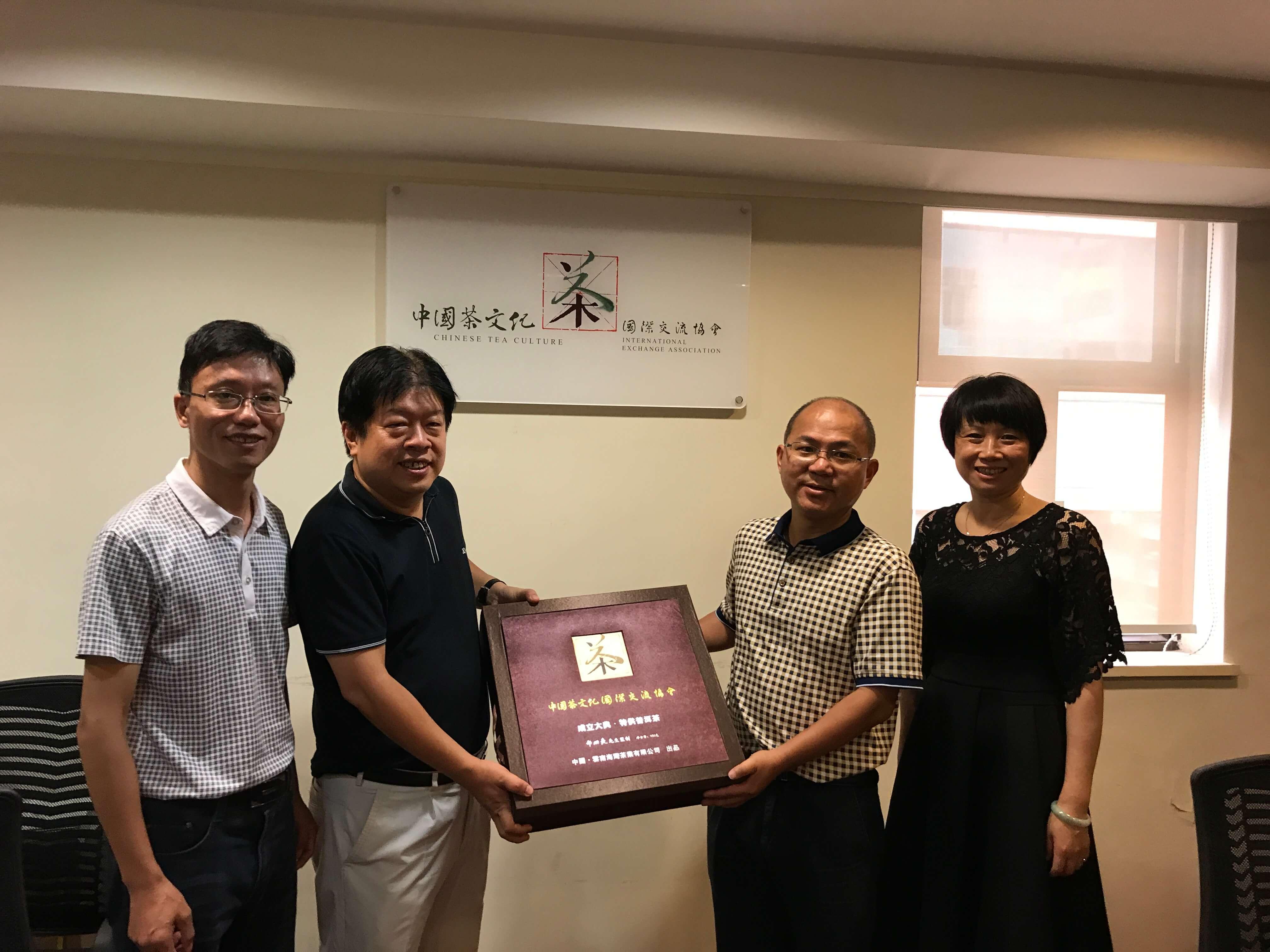 中國茶文化國際交流協會 武夷山市委副書記謝啟龍