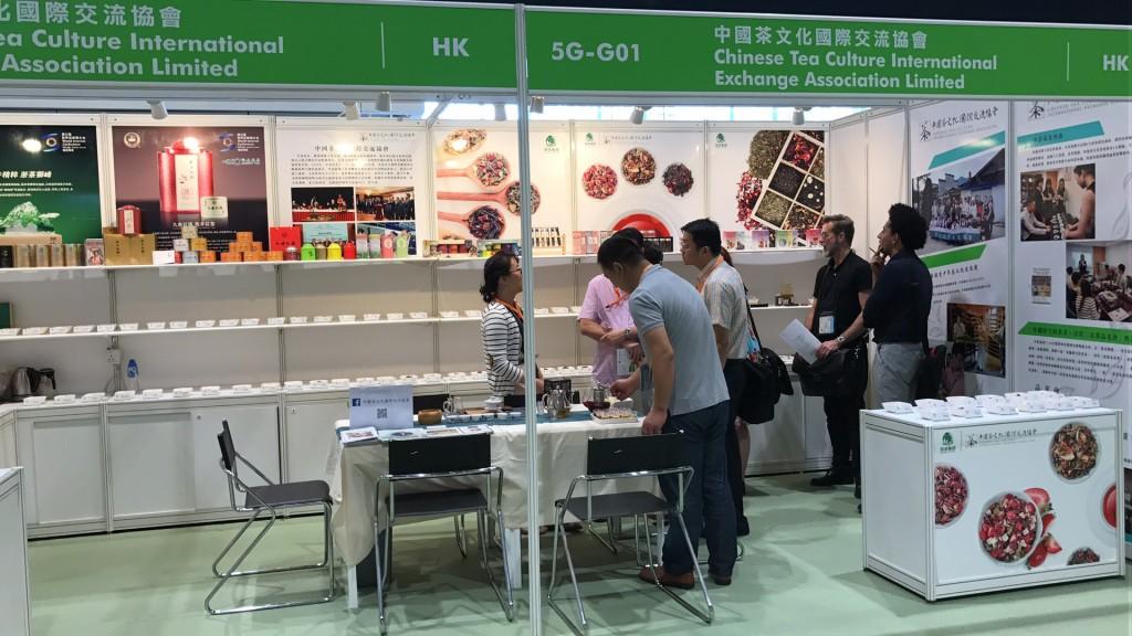中國茶文化國際交流協會 香港國際茶展 香港茶展