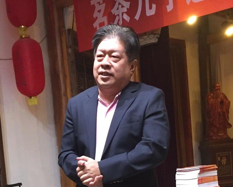 中國茶文化國際交流協會 吳志斌