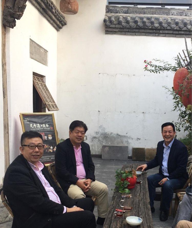 幾於道茯茶文化 李觀 中國茶文化國際交流協會 吳志斌 咸陽市供銷社 茯茶辦 陳富民