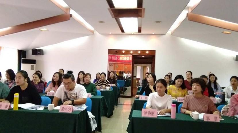 中國茶文化國際交流協會 張國良 吳志斌 素業茶院