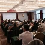 五峰茶產業質量品質提升培訓會