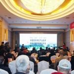 中國茶療養生產業技術創新戰略聯盟