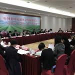 中國茶葉流通協會 專家委員會