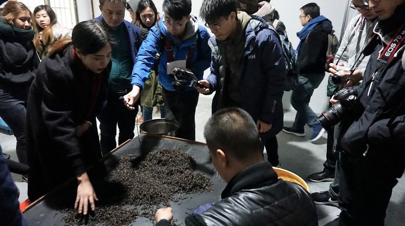 中國茶文化國際交流協會