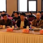 2018茶村經濟研討會 浙江 安吉 中國農業國際合作促進會茶產業委員會