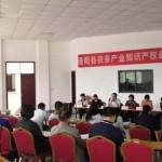 涇陽縣茯茶產業知識產權發展規劃 調研培訓會