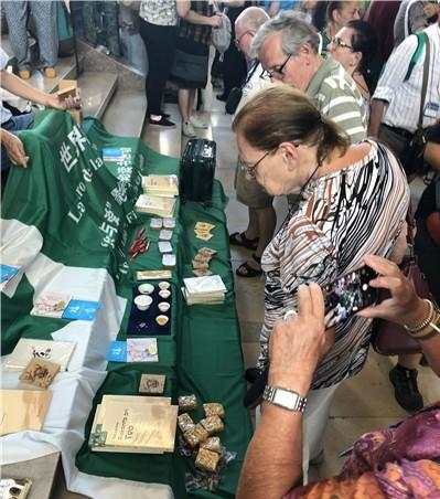 國際世界語運動成果展示會上的「茶與愛」項目展示