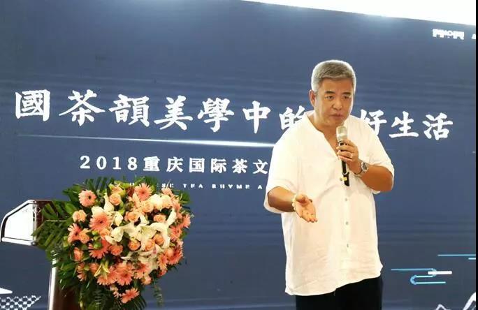 宏觀經濟與產業戰略博士生導師朱曉煒演講