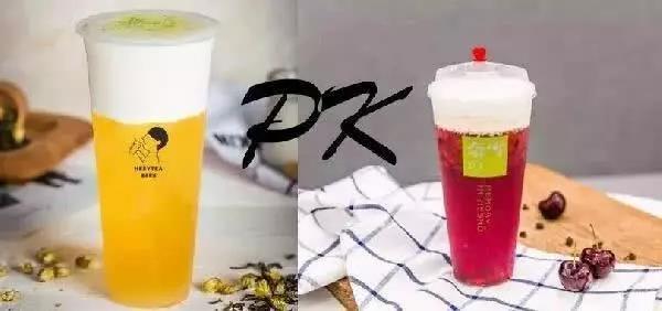 「喜茶」與「奈雪の茶」