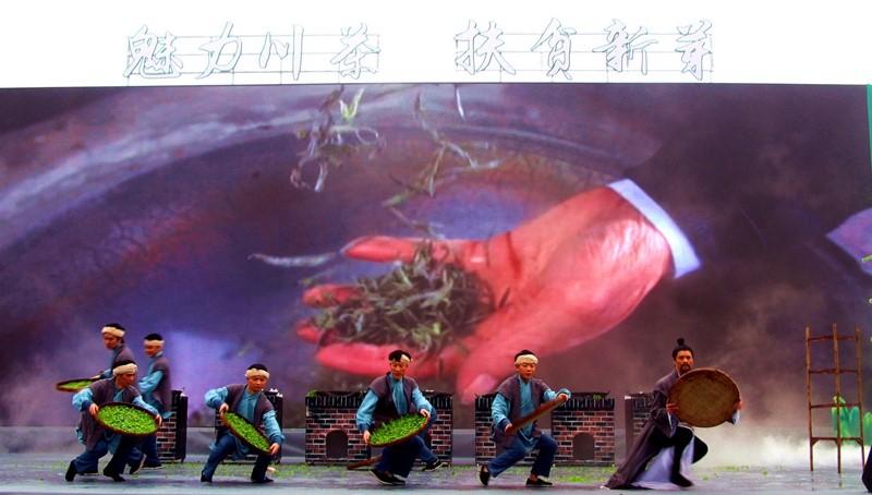 啟動儀式上的表演舞蹈《製茶》