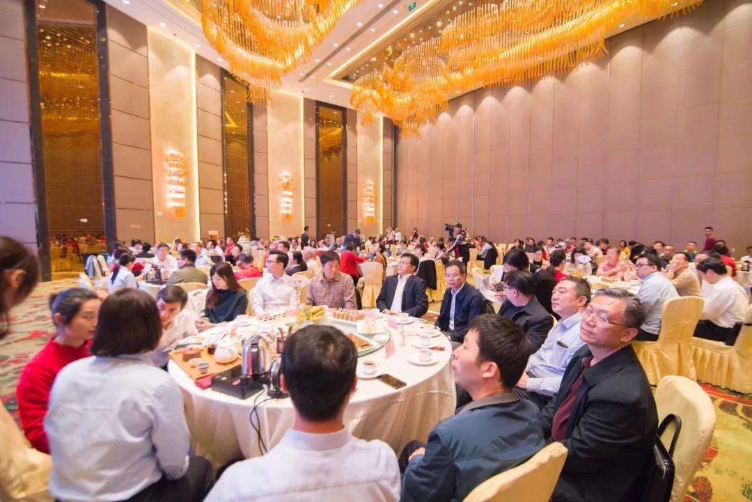 2019中国梧州-马来西亚六堡茶贸易合作发展研讨会現場照片