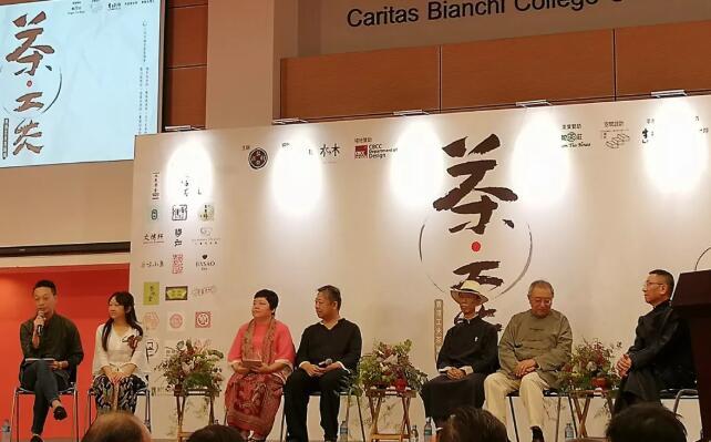 左起為:伍常、蕭慧娟、趙美玲、王介宏、陳再粦、鄭培凱、楊智深