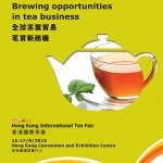 2019 Tea Fair Brochure  TC Wedsite page by page