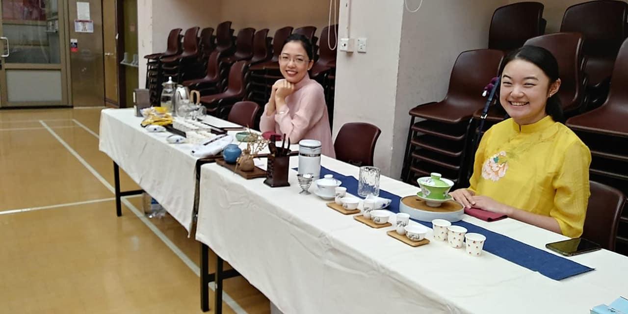 「茶」味中華系列體驗坊活動現場